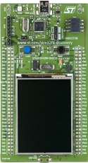 STM32F429IDISCOVERY